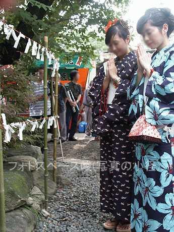 愛染祭り2003